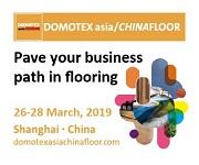 DOMOTEX CHINA FLOORS